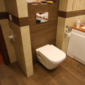 пр11 -ванная4